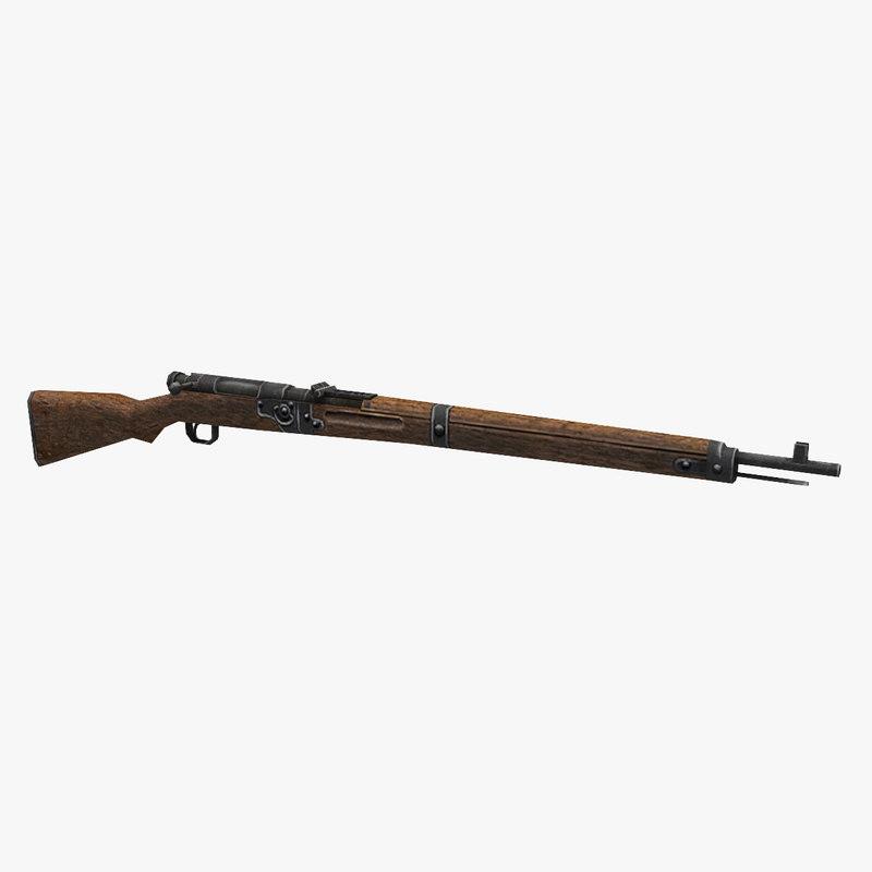 3D type 2 rifle gun