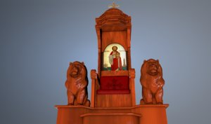 papal chair model