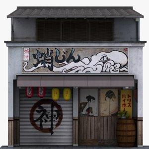 tokyo restaurant store 3D model