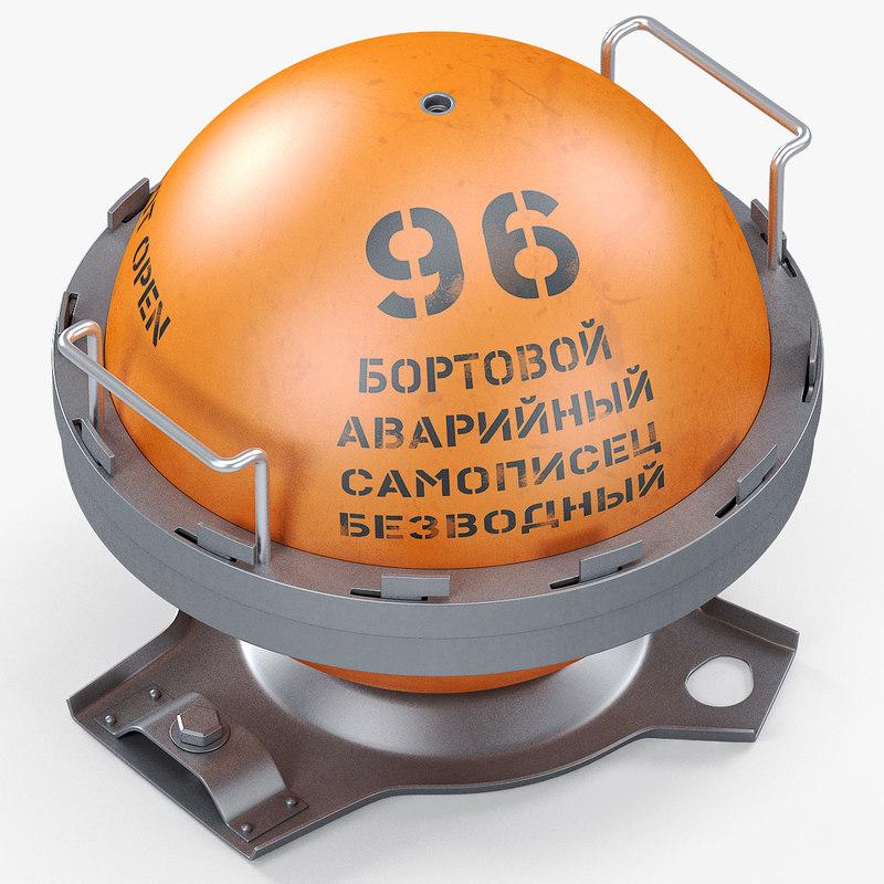 fly recorder 3D model