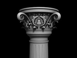 corinthian pillar model