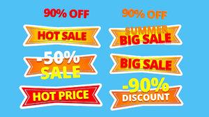 3D subdivision sale discount text