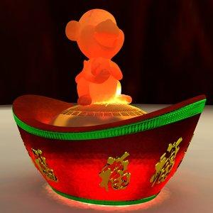 3D chinese gold ingot lantern