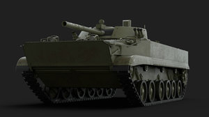 vehicle tank 3D