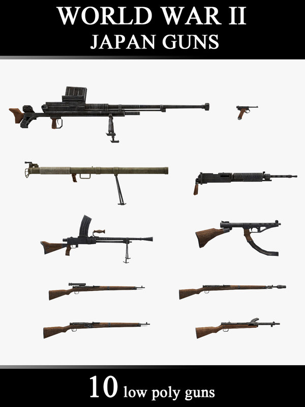 World War II Japan Guns Collection