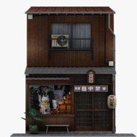 Yamakada Store