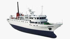 3D model fishing vessel seifuku maru