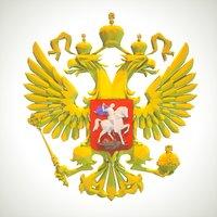 russian logo lable 3D model