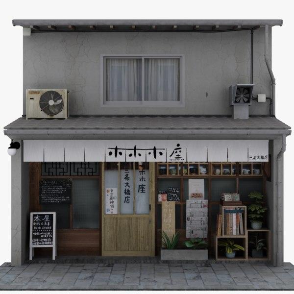 3D shop store