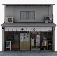 Ho-Za Cafe