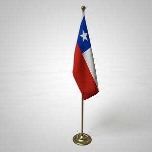 3D chile flag
