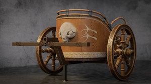 3D roman chariot