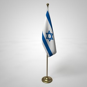 3D israel flag pole model