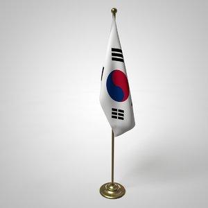 3D south korea flag pole model