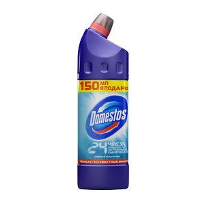 maya detergent bottles