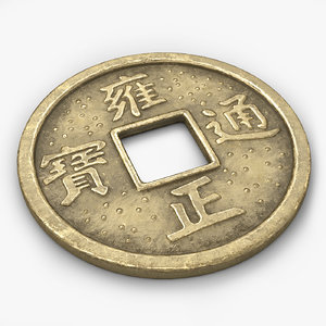 chinese coin model