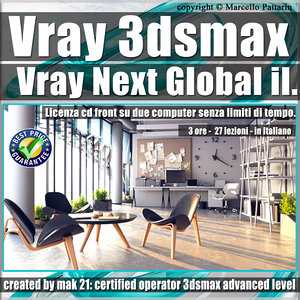 006 Corso Vray Next 3ds max Global illumination Volume 6