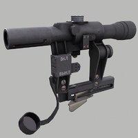 patrol rifle 3D model