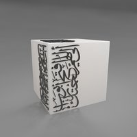 3D arabic seating box model