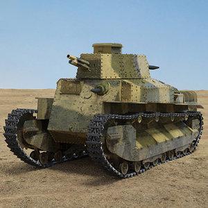 type 89 model