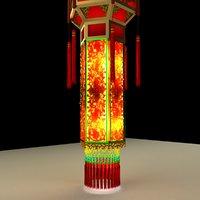 3D model chinese palace lantern