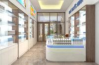 pharmacy interior 3D model