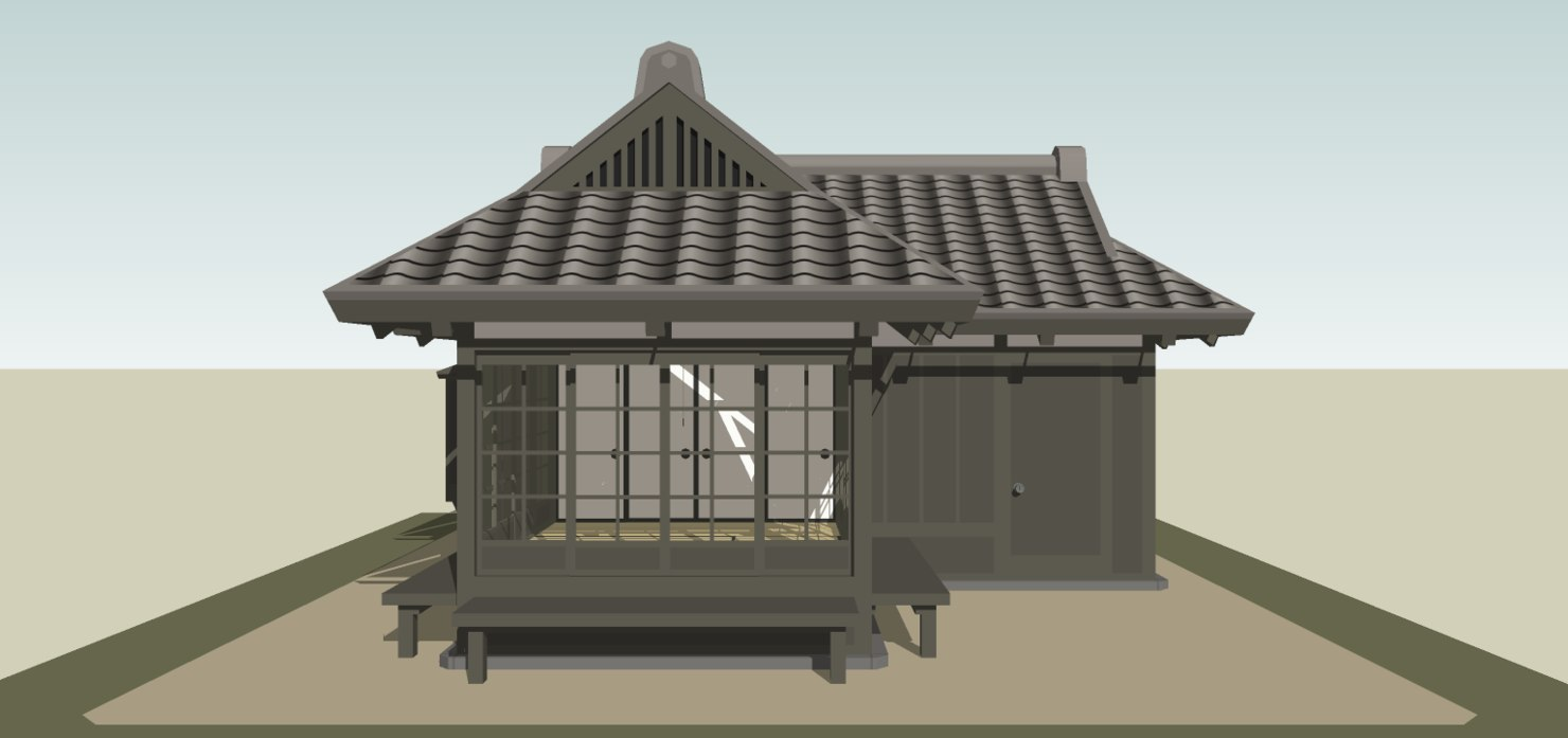 Small Japanese House