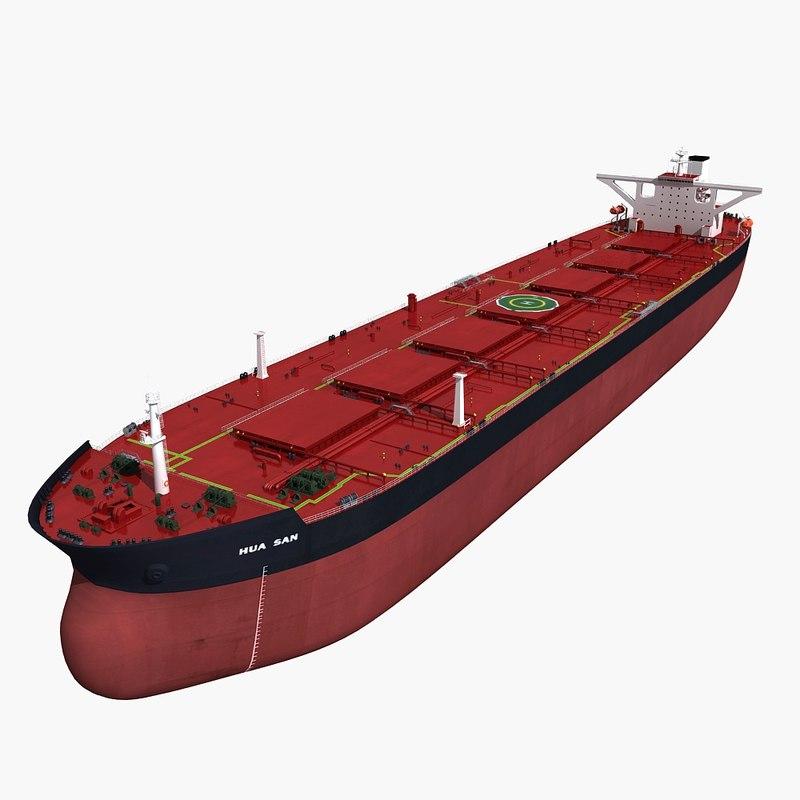 3D bulk carrier vloc