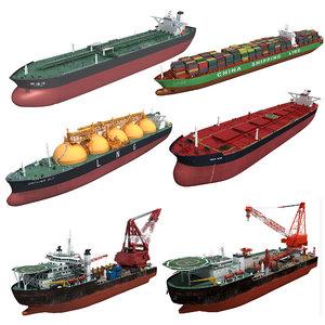 vlcc tanker cargo 3D model