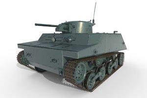 3D tank type 2 ka-mi