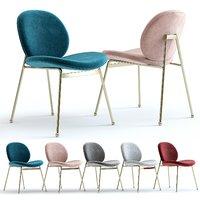 West Elm - Jane Dining Chair