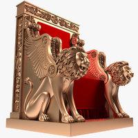 Throne X1