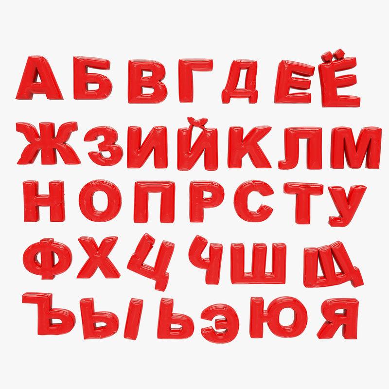 cyrillic inflate alphabet 3D model