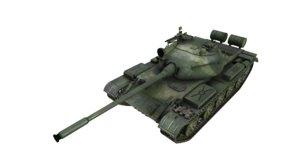 tank main battle 3D