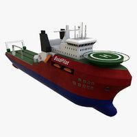 ocean tug vessel 3D model