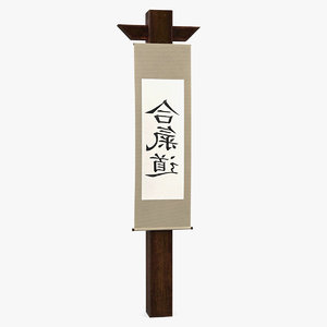 3D wooden column banner japanese architecture
