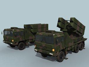 3D hq-6 hq-64