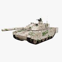 VT-5  MBT Main Battle Tank China