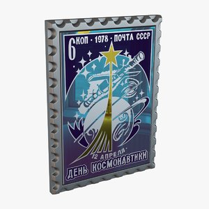 3D model postage stamp pin