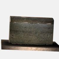 Egyptic Sarcophagus