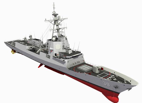 3D australian destroyer hobart