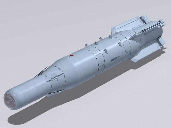 kab-1500kr bomb 3D model