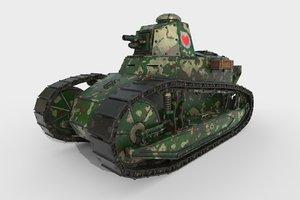 tank renault 3D model