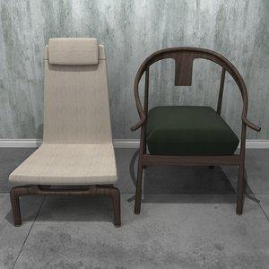 3D model single person sofa 3
