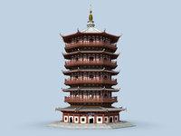 Chinese Tower 01