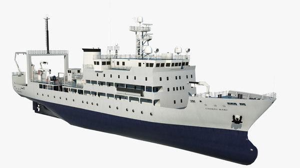 3D model fishing vessel chokyu maru