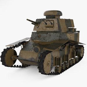 3D t-18 t 18