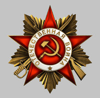 russia medal