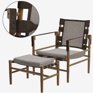 3D serengeti lounge chair