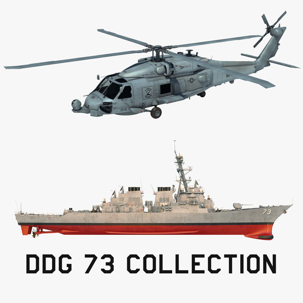 3D 2 helicopter model
